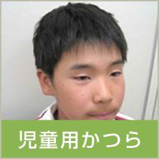 jidou-katsura-banner